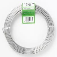 盆栽用アルミ線300g白 1.5ミリ