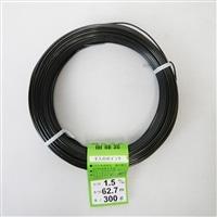 盆栽用アルミ線300g茶 1.5ミリ
