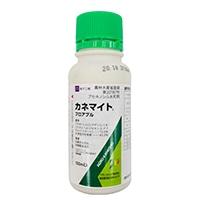 一般農薬 カネマイトフロアブル100ML