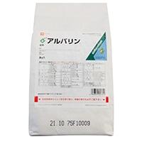 一般農薬 アルバリン粒剤 3KG