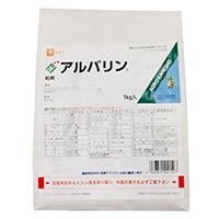 一般農薬 アルバリン粒剤 1KG