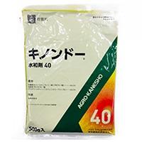 一般農薬 キノンドー40水和剤500G