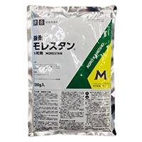 一般農薬 モレスタン水和剤500G
