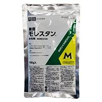 一般農薬 モレスタン水和剤100G
