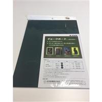 チョークボードA3 450×300グリーン