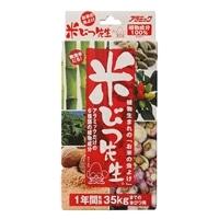 アラミック 米びつ先生 1年 35kg用