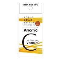 アラミック シャワーヘッド詰替ビタミンC SSCV‐A1A