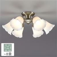 シャンデリア6灯 8畳 CD-4293-L
