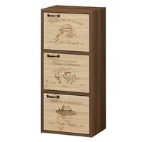 組立簡単BOX EK-Cube ワイナリーズ WNR-90403DDK ドアタイプ【別送品】