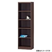 書棚 タナリオ TNL-1544 DK【別送品】