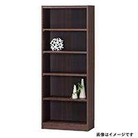 書棚 タナリオ TNL-1559 DK【別送品】
