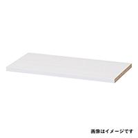 【数量限定】タナリオ 別売り棚板 TNL-87 ホワイト