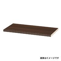 【数量限定】タナリオ 別売り棚板 TNL-87 DK