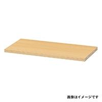 【数量限定】タナリオ 別売り棚板 TNL-117 NA