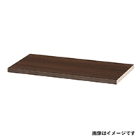 【数量限定】タナリオ 別売り棚板 TNL-117 DK