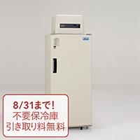 アルインコ 米っとさん 玄米専用保冷庫 HCR06E 6袋用(3俵用)【別送品】