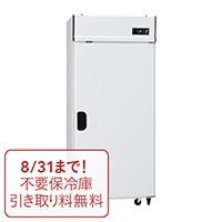 アルインコ 米っとさん 玄米氷温貯蔵庫 熟れっ庫(うれっこ) EWH16 16袋用(8俵用)【別送品】