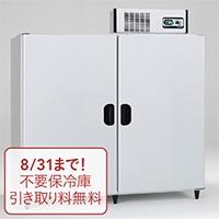 アルインコ 米っとさん 玄米専用低温貯蔵庫 LHR35 35袋用(17.5俵用)【別送品】