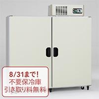 アルインコ 米っとさん 玄米・野菜両用低温貯蔵庫 LWA28 28袋用(14俵用)【別送品】
