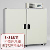 アルインコ 米っとさん 玄米・野菜両用低温貯蔵庫 LWA35 35袋用(17.5俵用)【別送品】