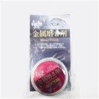 燕三条 金属磨き剤 25g超細目TBS-3