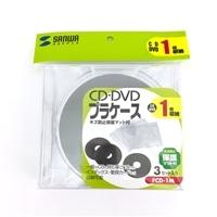 CD・DVDケースFCD−1M