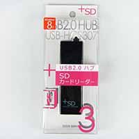 SS リーダーツキハブ USB-HCS307BK