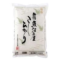【米蔵直送】新潟県魚沼産コシヒカリ (JAみなみ魚沼産使用) 5kg【別送品】