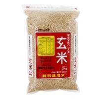 【米蔵直送】特別栽培米 玄米 宮城県産ひとめぼれ 2kg【別送品】