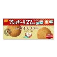 尾西のライスクッキー