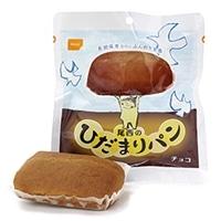 尾西のひだまりパン チョコレート