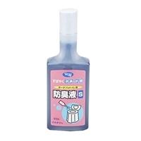 安寿 ポータブルトイレ用 防臭液 S 400ml