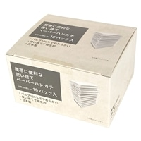 イデシギョー 携帯に便利な使い捨てペーパーハンカチ 10組×10パック