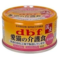 d.b.f 愛猫の介護食 ささみ 85g