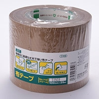 布テープ No.112 100mm×25m