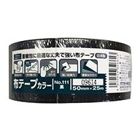 #111布カラー50mm×25m 黒
