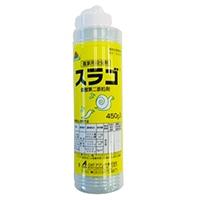 一般農薬 スラゴ450G