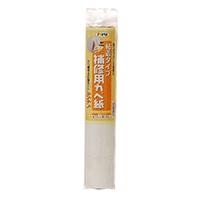 補修用カベ紙 HK−15 30cm×60cm