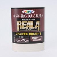 REALA       10X90CM RL−1