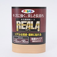 REALA       10X90CM RL−2