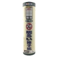 UVカット 2倍強い明るい障子紙 25cm×22.5m 無地