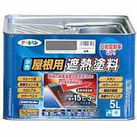 水性屋根用遮熱塗料 5L 銀黒