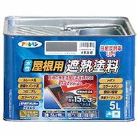 水性屋根用遮熱塗料 5L 日本銀瓦