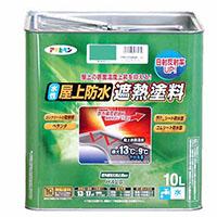 水性屋上防水遮熱塗料 10L ライトグリーン