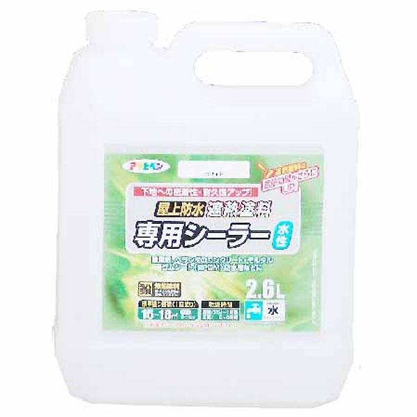 アサヒペン 水性 屋上防水 遮熱塗料 専用シーラー 2.6L