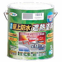水性屋上防水遮熱塗料 3L ライトグレー