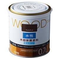WOOD 水性木部保護塗料 0.7L ウォルナット