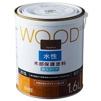 WOOD水性木部保護塗料 1.6L ウォルナット