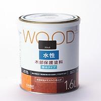 WOOD 水性木部保護塗料 1.6L ブラック