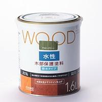 WOOD 水性木部保護塗料 1.6L アイビーグリーン